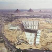 افتتاح المتحف المصري الكبير
