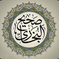صحيح البخاري pdf