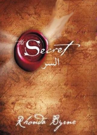 كتاب السر لروندا بايرن